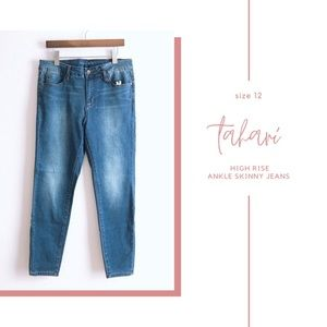 NWT Tahari High Rise Ankle Skinny Jeans size 12